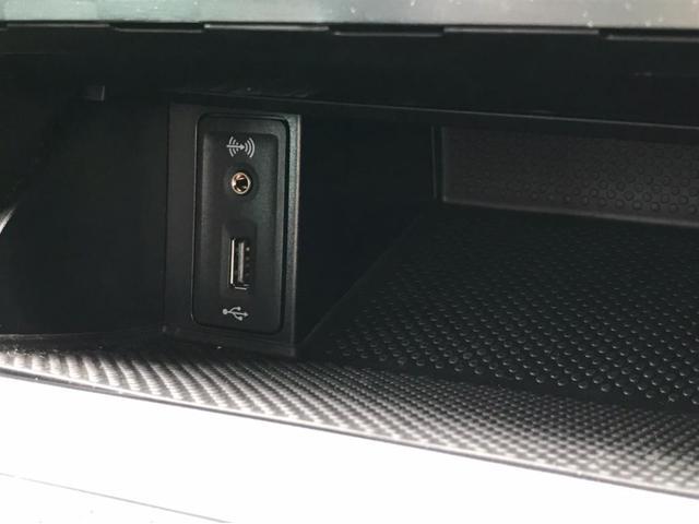TSIハイライン マイスター ナビ バックカメラ ETC フルセグTV レザーシート シートヒーター ワンオーナー 禁煙車 18インチアルミホイール Bluetooth接続 ミュージックプレイヤー接続可 LEDヘッドライト(45枚目)