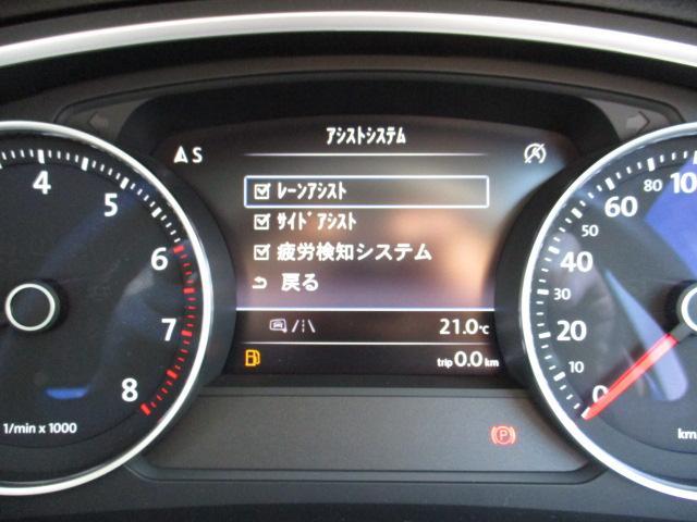 V6アップグレードパッケージ ブラウンレザー 認定保証付(16枚目)