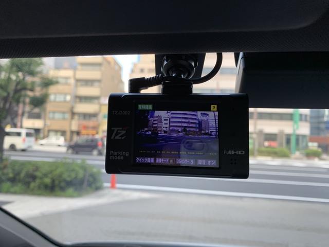 新型TSI Rライン VW純正ナビ ETC DCC 18AW(20枚目)