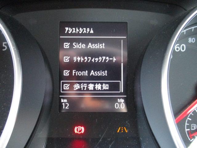 新型TSIコンフォートライン 純正ナビ 死角検知 歩行者検知(16枚目)