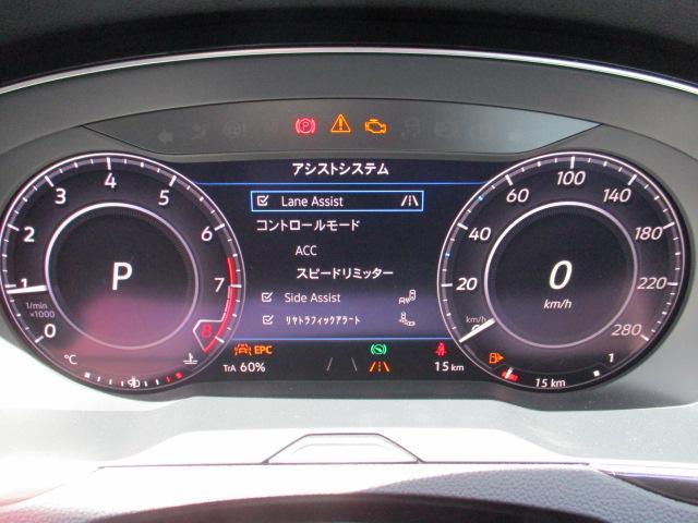 新型TSI4モーション エレガンス 電動サンルーフ レザー(13枚目)