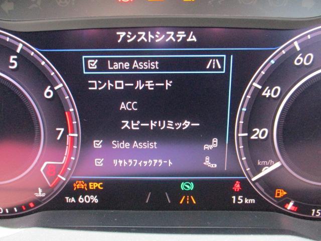 新型TSI4モーション エレガンス 電動サンルーフ レザー(14枚目)
