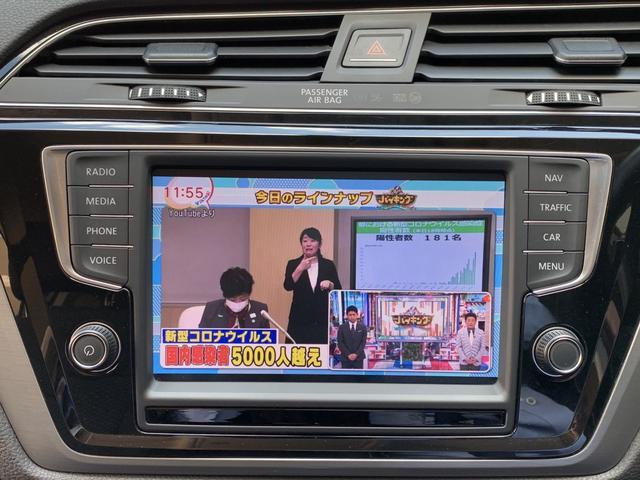 新型TSIコンフォートライン 純正ナビ アップグレードPKG(20枚目)
