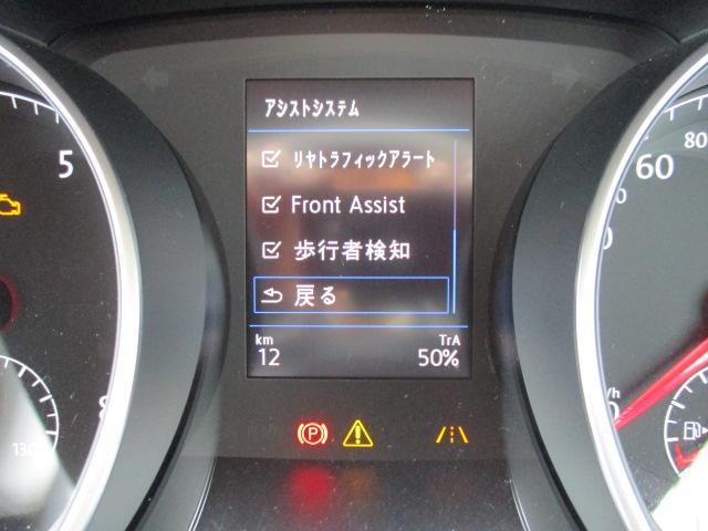 新型TSIハイライン テクノロジーPKG VWナビ 死角検知(17枚目)