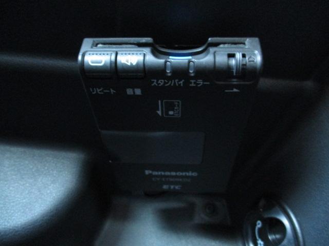ブルーGT バックカメラ ETC 認定保証1年 ACC(14枚目)