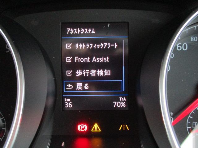 新型TSIハイライン 純正ナビ テクノロジーPKG 死角検知(18枚目)