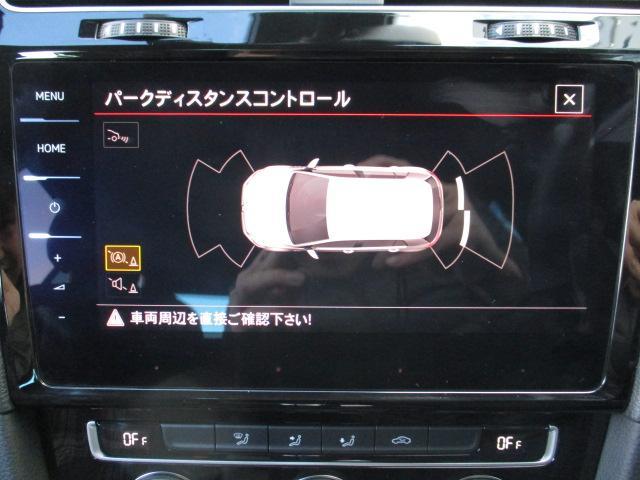 VW純正ナビ 死角検知 ETC デジタルメーター ACC(15枚目)