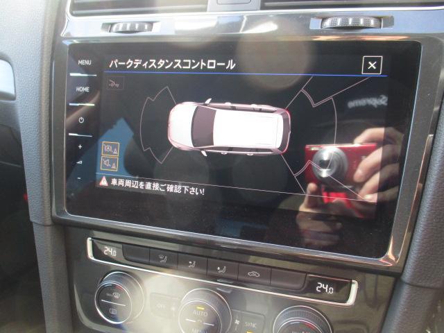「フォルクスワーゲン」「VW ゴルフヴァリアント」「ステーションワゴン」「奈良県」の中古車17