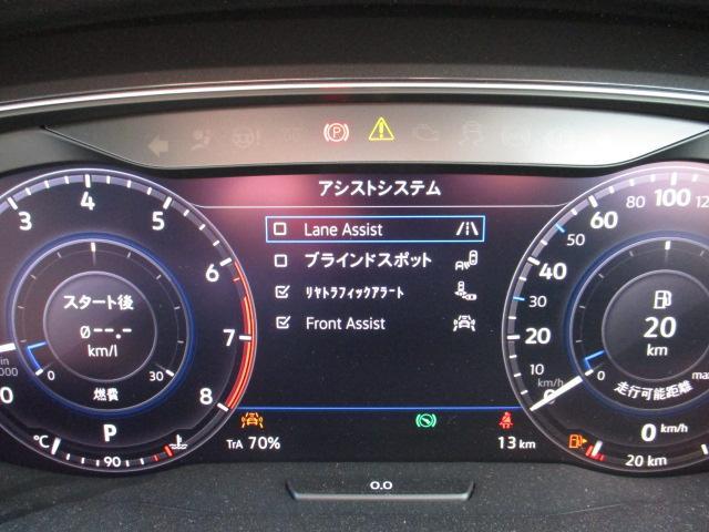 「フォルクスワーゲン」「VW ゴルフヴァリアント」「ステーションワゴン」「奈良県」の中古車19