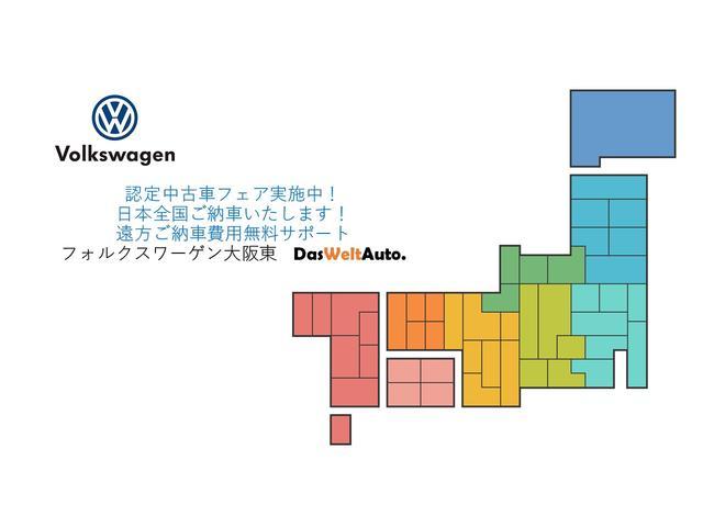 TSI Rライン 純正ナビ Rモニター 歩行者検知 ACC(2枚目)