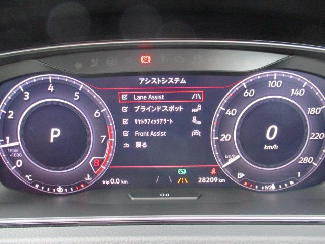 """従来のアナログ型に変わる12.3インチ大型ディスプレイによるフルデジタルメータークラスター。""""Active Info Display"""""""