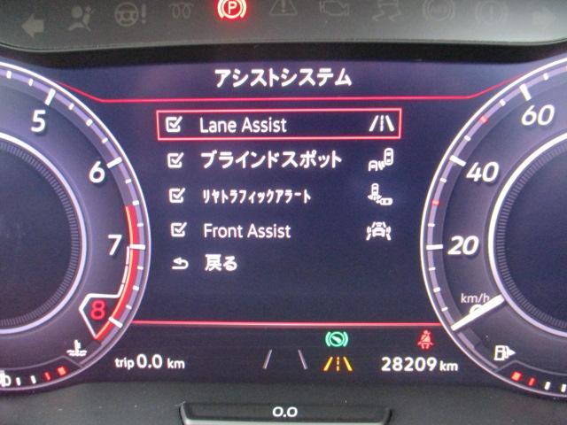マルチファンクションインジケーター・最小限の視線異動でドライビングに役立つ情報が得られます。