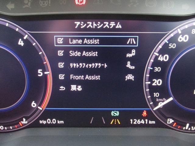 新型TDIハイライン VW純正ナビ レザーシート 電動ゲート(16枚目)