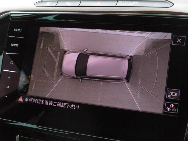 新型TDIハイライン VW純正ナビ レザーシート 電動ゲート(19枚目)