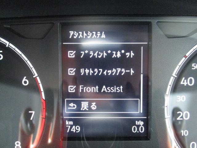 TSI 1stプラス VW純正ナビ ETC バックカメラ ACC 死角検知 後方自動軽減装置 レーンアシスト LEDヘッドライト 障害物センサー パークアシスト ディーラー車 新車保証継承(15枚目)