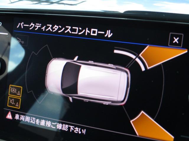 TSI 1stプラス VW純正ナビ ETC バックカメラ ACC 死角検知 後方自動軽減装置 レーンアシスト LEDヘッドライト 障害物センサー パークアシスト ディーラー車 新車保証継承(20枚目)
