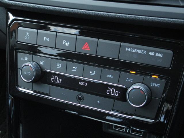 TSI 1stプラス VW純正ナビ ETC バックカメラ ACC 死角検知 後方自動軽減装置 レーンアシスト LEDヘッドライト 障害物センサー パークアシスト ディーラー車 新車保証継承(21枚目)
