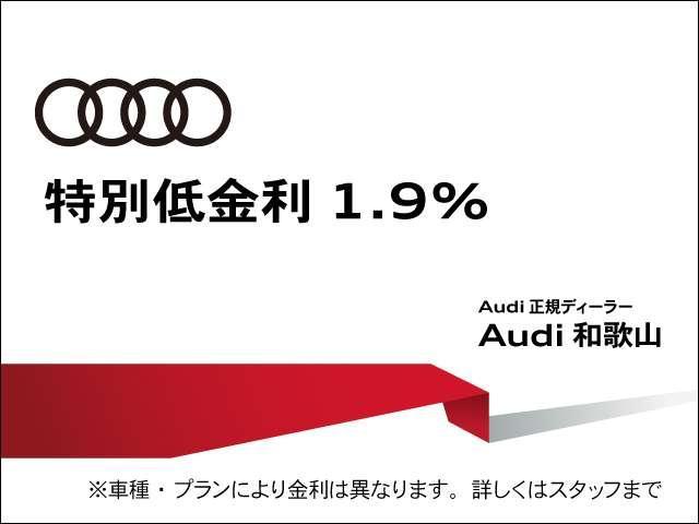 「アウディ」「アウディ A1スポーツバック」「コンパクトカー」「和歌山県」の中古車3