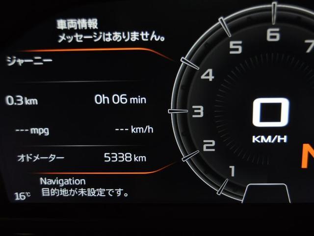「マクラーレン」「マクラーレン 720S」「クーペ」「大阪府」の中古車16