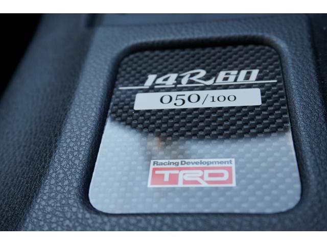 14R-60 TRDコンプリートカー 限定100台(24枚目)