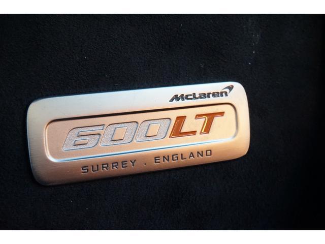 McLaren600LTの生産台数は限定され、期間限定販売車となっております。ロングテール(LT)の略で、公道走行も可能なサーキット志向のマシンとなっております。