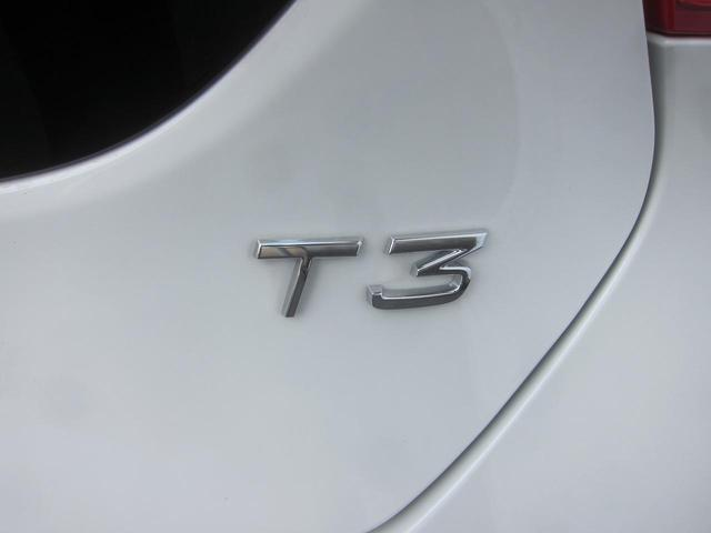 T3 タックエディション オートブレーキ ドラレコ(11枚目)