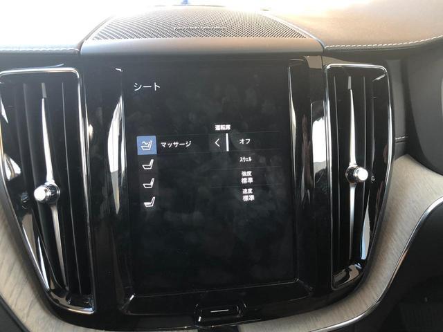 T5 AWD インスクリプション 360度カメラ HDDナビ(8枚目)