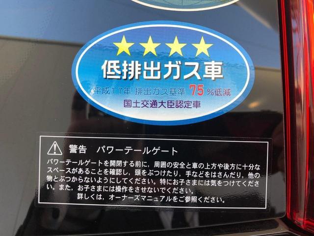 T5 AWD インスクリプション 360度カメラ HDDナビ(14枚目)