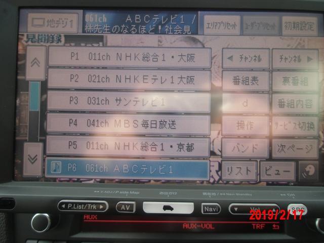116iナビ Bカメラ ナビTV ETC Pスタート 記録簿(14枚目)