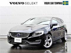 ボルボ V60T5 SE 正規認定中古車 本革シート 18インチ
