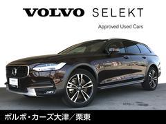 ボルボ V90クロスカントリー T5 AWD サマム 試乗車UP S/R