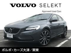 ボルボ V40D4 ダイナミックエディション 登録済み未使用車 新車保証