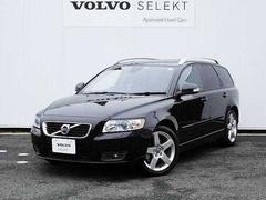 ボルボ V502.0クラシック SELEKT保証 認定中古車