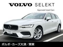 ボルボ V60T5 モメンタム 白革 インテリセーフ Pアシスト 新車保証