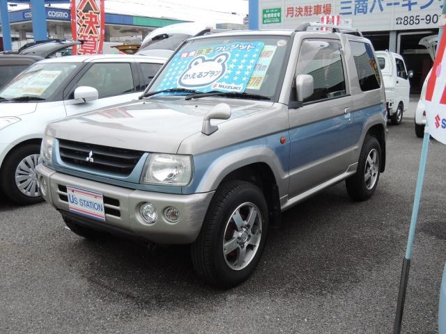 三菱 パジェロミニ スペシャルカラーエディション XR (検30.7)