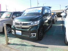 沖縄の中古車 ホンダ N−WGNカスタム 車両価格 120万円 リ済別 平成28年 0.8万K グリーン
