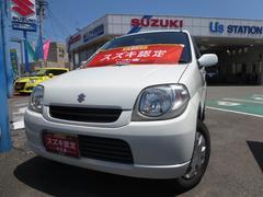 KeiA 8型