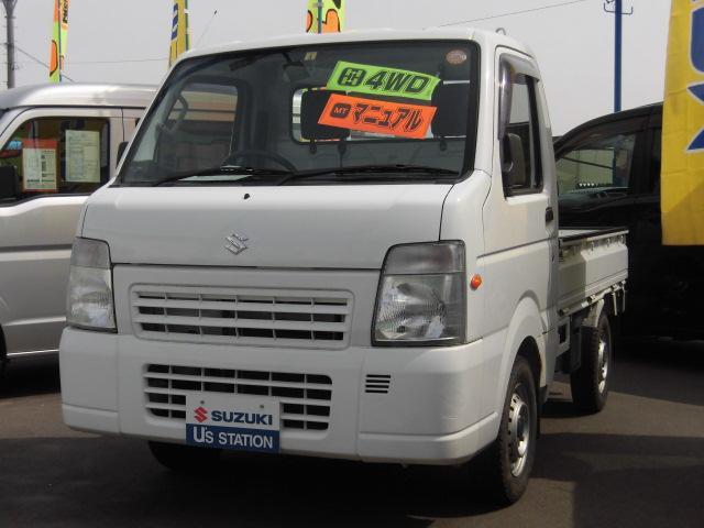 スズキ FC パワステ 3型