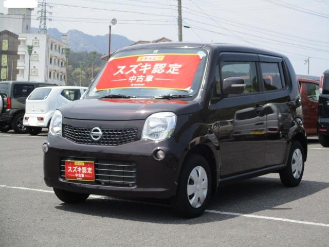 日産 X タッチパネルオーディオ&バックモニター搭載車