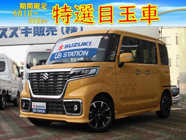スズキ カスタム HYBRID XS ブレーキサポート機能・新車保証