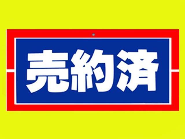 スズキ スーパーキャリイ L