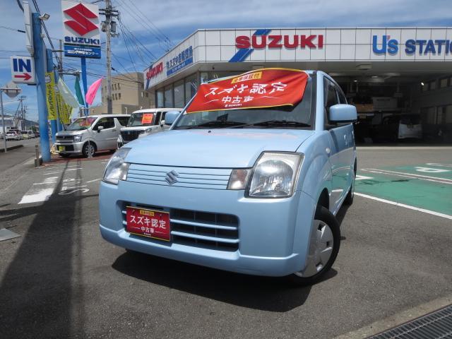 スズキ GII 4型