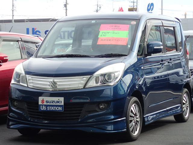 スズキ S MA15S