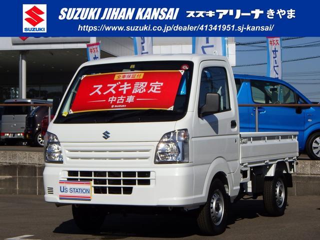 「スズキ」「キャリイトラック」「トラック」「佐賀県」の中古車