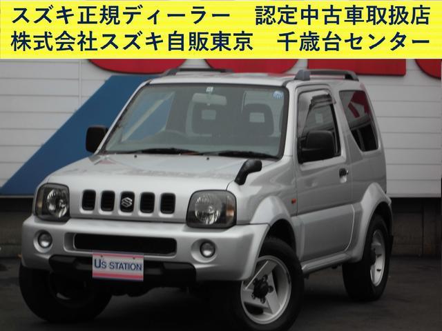 スズキ ベースグレード 4WD ナビ