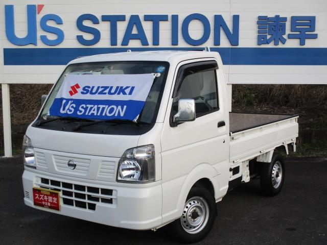 「日産」「NT100クリッパー」「トラック」「長崎県」の中古車