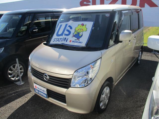 「日産」「ルークス」「コンパクトカー」「宮崎県」の中古車