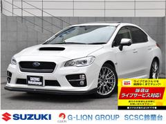 WRX S4スポルヴィータ500台限定車/サンルーフ/専用レザーS/ナビ