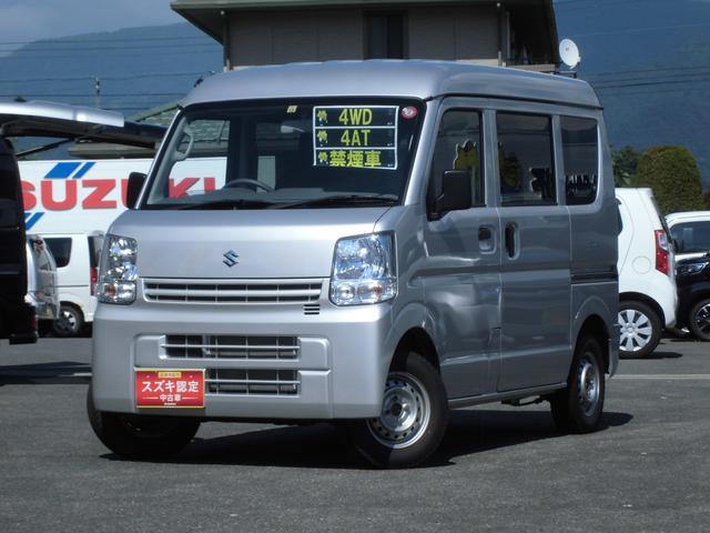 スズキ PAリミテッド 3型 パートタイム4WD