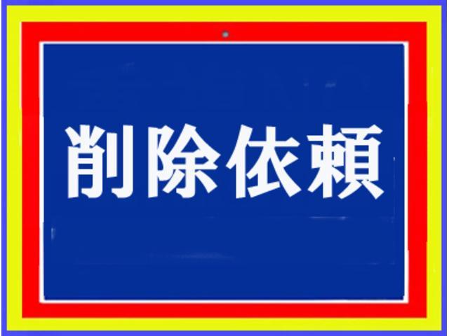 MRワゴン(スズキ) L 中古車画像